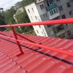 Кровельное ограждение для крыши